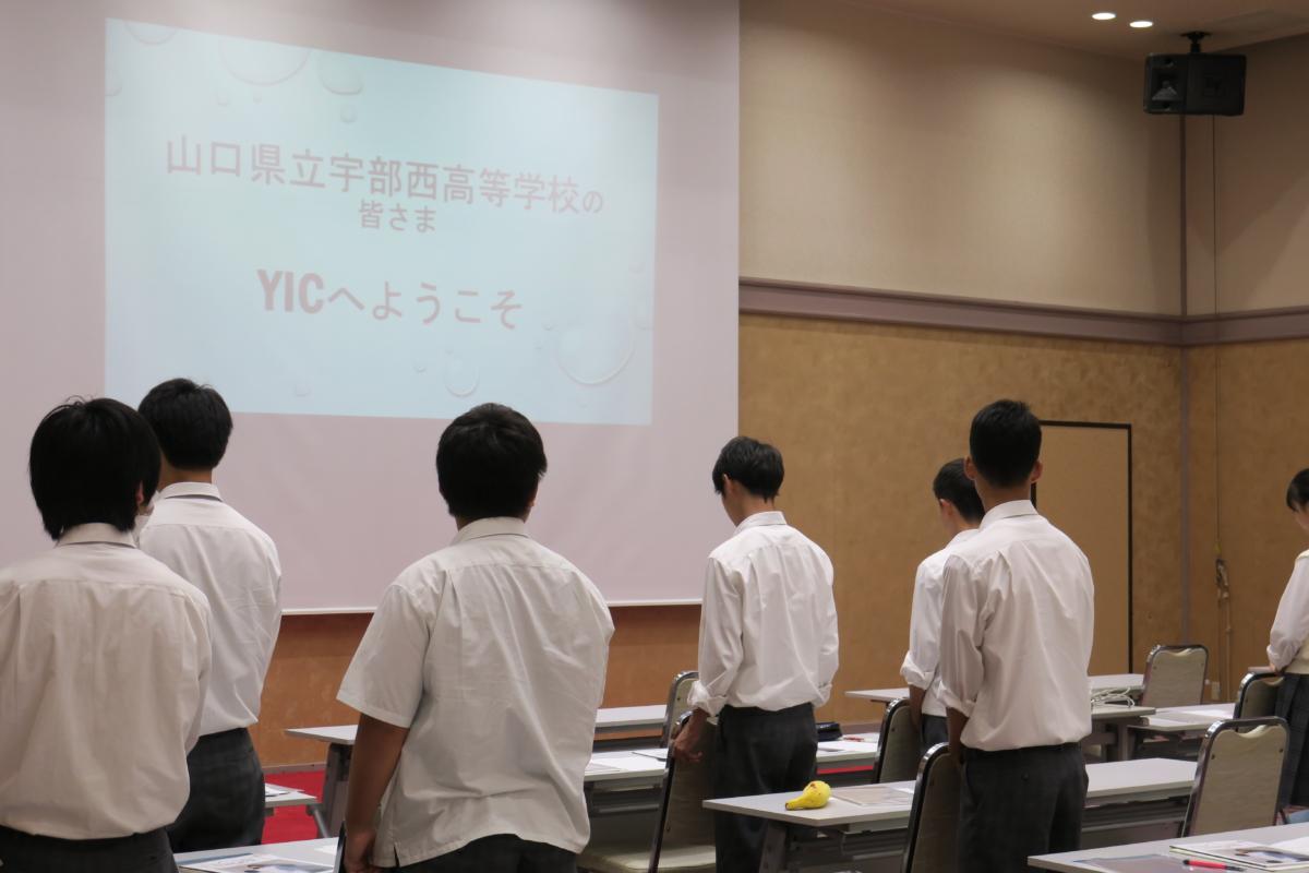 山口県立宇部西高等学校1年生が体験に来校されました