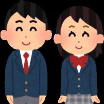 「日本学生支援機構奨学金」予約採用開始!