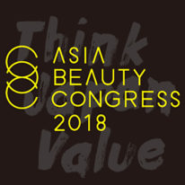 ASIA BEAUTY CONGRESS 2018 入選!!