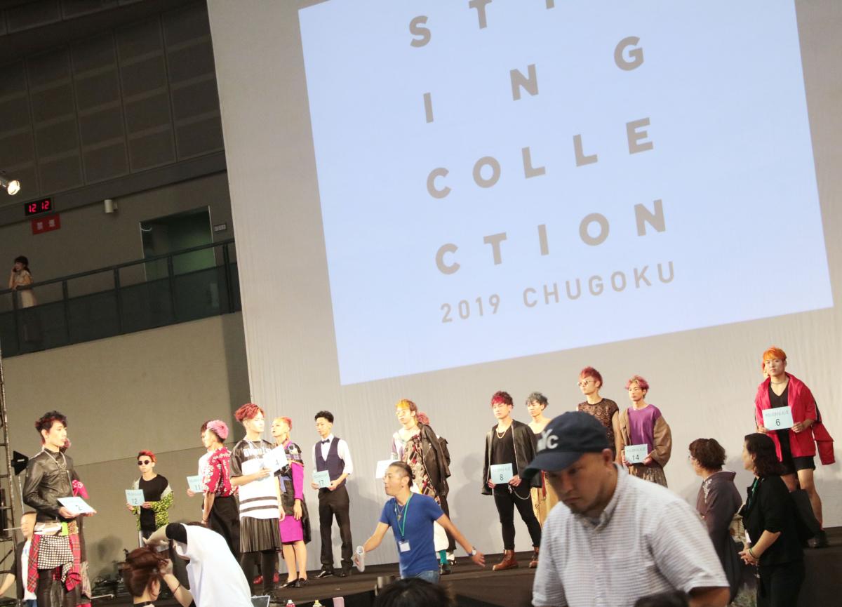 STYLING COLLECTION2019 中国大会(広島)に出場しました!