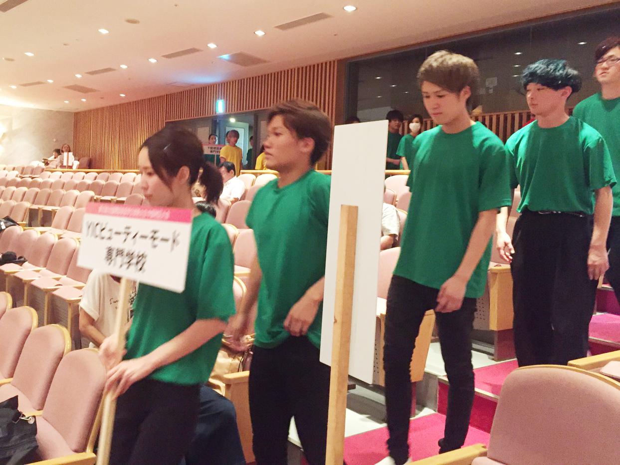 【速報!】第10回全国理容美容学生技術大会 中国地区大会!