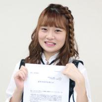 YIC NEWS 12→1月号「就職内定速報・国家試験対策(勉強方法)」