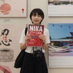 YIC NEWS号外!『第101回「二科展」で16年連続入選!』