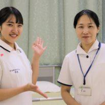 YIC NEWS 9→10月号「在校生による教員紹介」