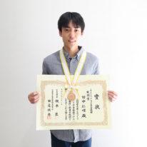 YIC NEWS号外!「第14 回若年者ものづくり競技大会山口県唯一入賞!」