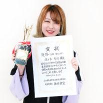 YIC NEWS号外!「2019山口県美容技術コンクール 優勝&準優勝&上位独占!」