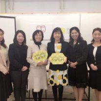 女性活躍委員会および山口女性大学院の設立記者会見に出席しました!