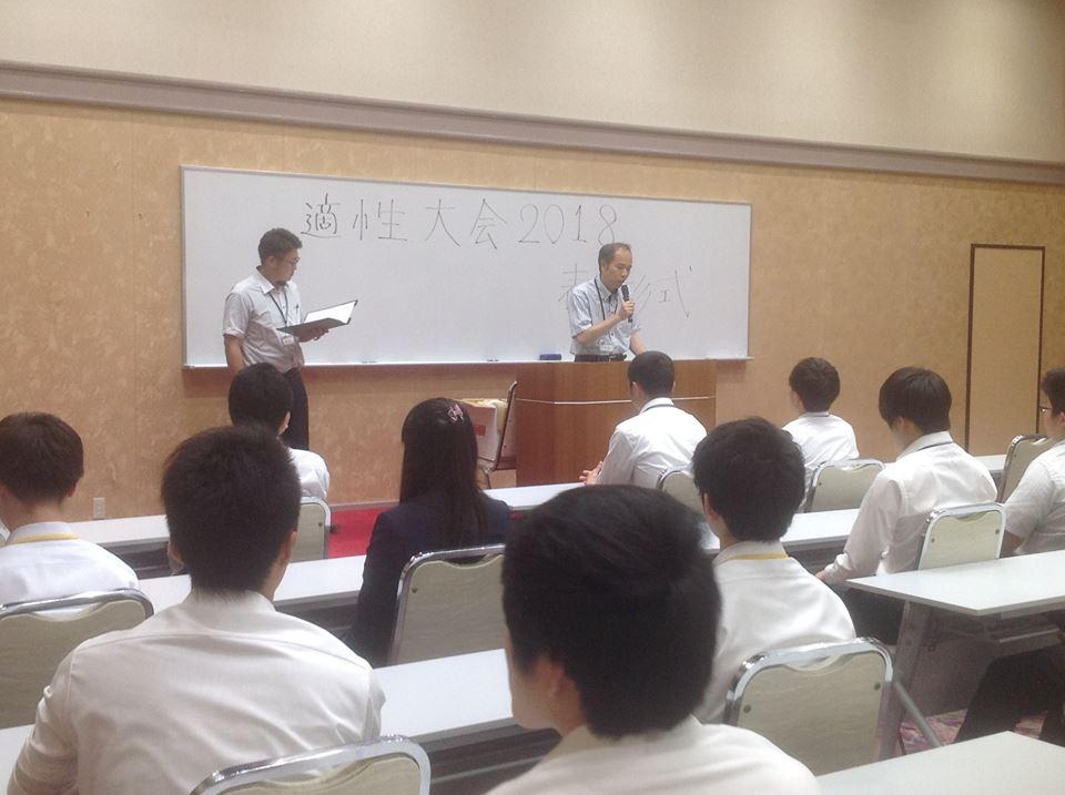 7月3日、本日公務員総合学科の1年生、2年生および公務員学科の1組、2組の全学科で適性大会を行いました。