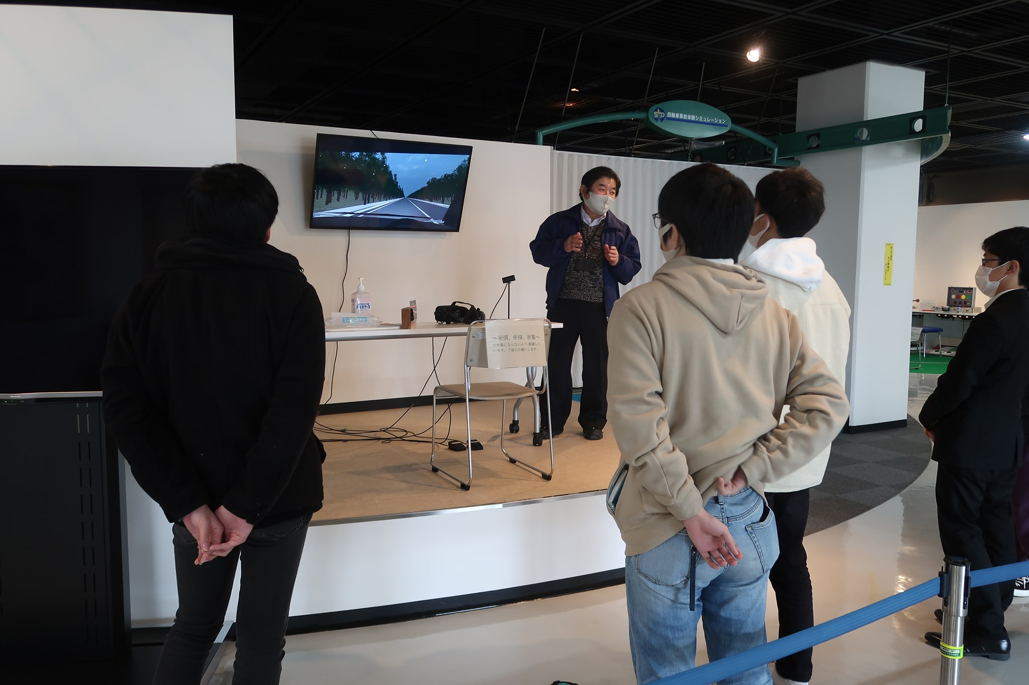 山口県交通安全学習館で交通安全学習を行いました!(公務員総合学科)