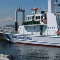 徳山海上保安部の見学に行きました!