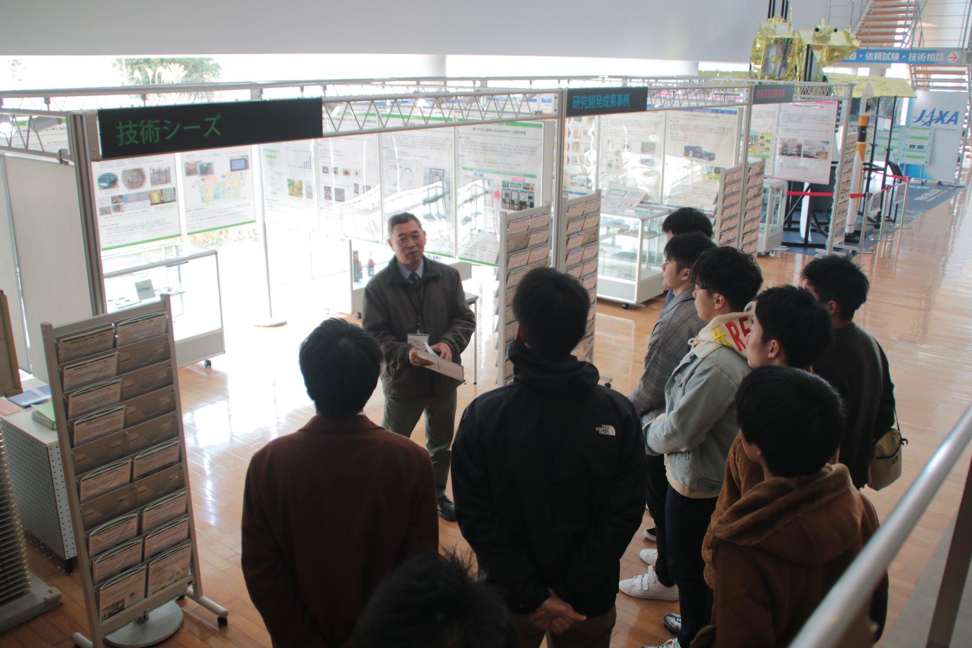 2019年1月16日(水) 「山口県産業技術センター」の施設見学を行いました!