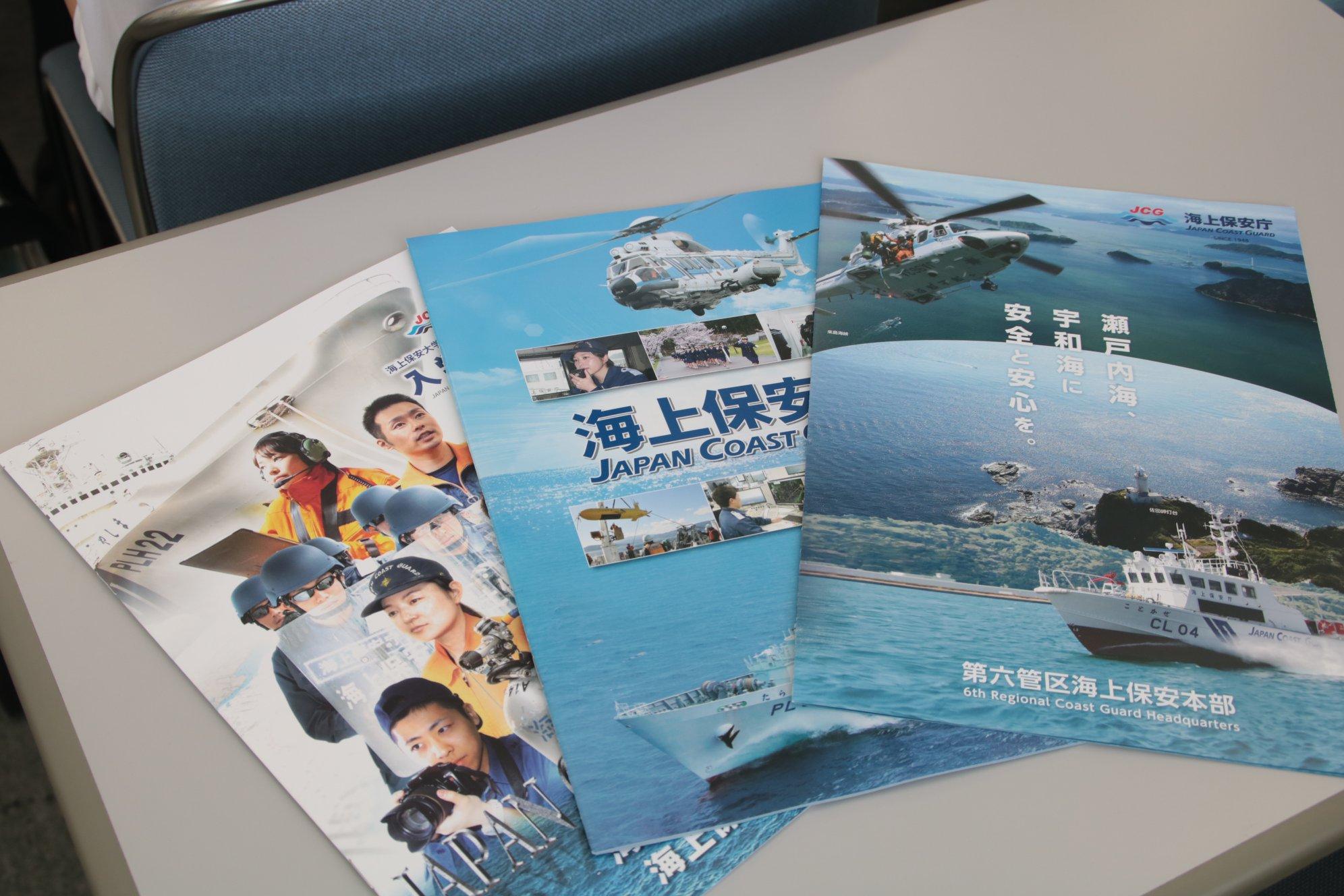 徳山海上保安部(海上保安庁)に見学に行きました!
