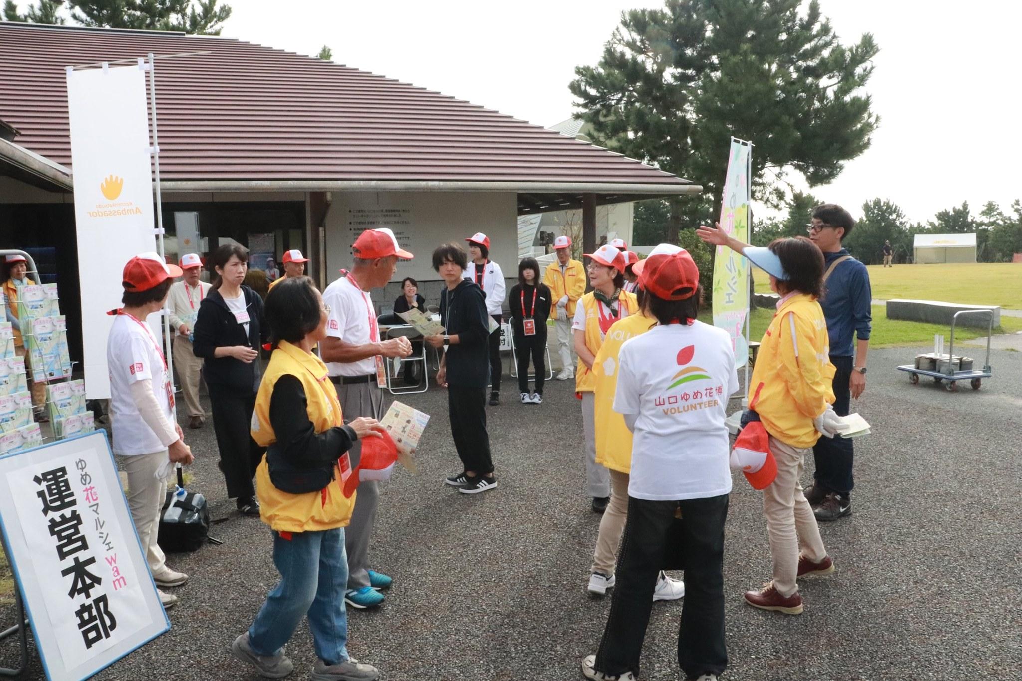 「ゆめ花マルシェwam」にボランティアで参加しました!