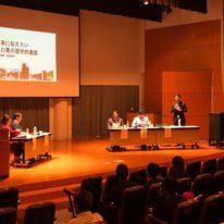 「第3回新たな時代の人づくりトークセッション」に参加しました!