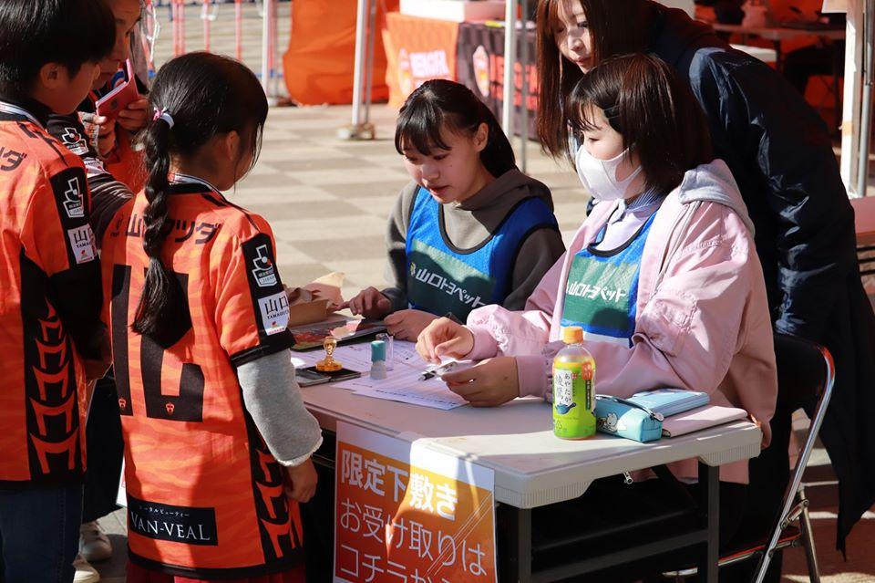 レノファ山口FCの試合運営ボランティアに参加しました!