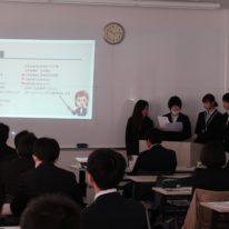 公務員総合学科2年生が卒業研究発表を行いました!