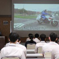 山口県警察ガイダンスを受講しました