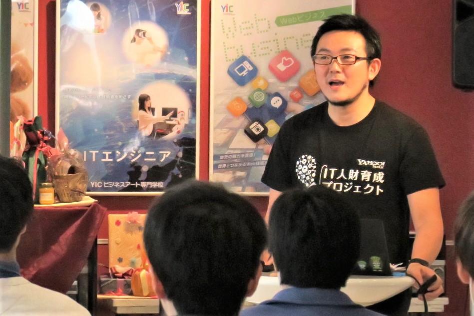 【Web】ヤフー学生ネットショップ成果発表会!