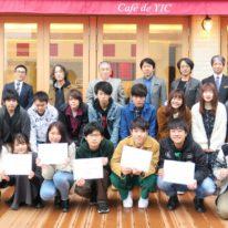 【Web】ヤフー学生ネットショップ成果発表会&基調講演