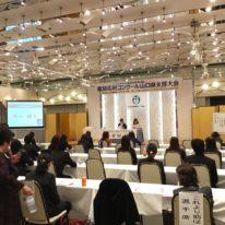 電話応対コンクール山口県支部内地区大会で7名が入賞しました!