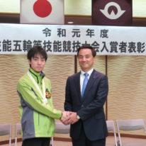 山口県知事表彰を受賞しました