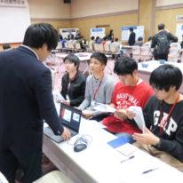 山口県内IT企業による就職懇談会が開催されました!