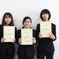 【医療事務】難関資格「診療報酬請求事務能力認定試験」に合格しました!