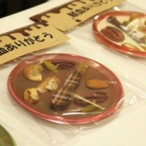 【パティシエ】山口県赤十字血液センターでチョコレートを配布しました!