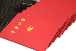 平成28年度 3校合同卒業証書授与式
