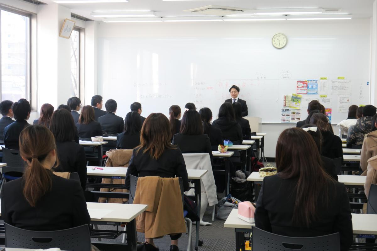 【全学科1年生】就活模擬イベント事前指導