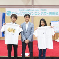 【Web】Tシャツデザインコンテスト最優秀賞 表彰式が行われました!