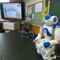 山口市立徳佐小学校でITの魅力を伝えました!