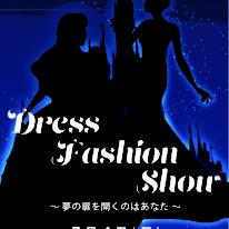 ドレスファッションショー(オンライン)を開催します!