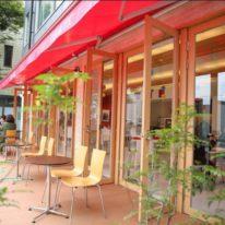 Café de YICの日程
