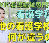 YouTube更新★