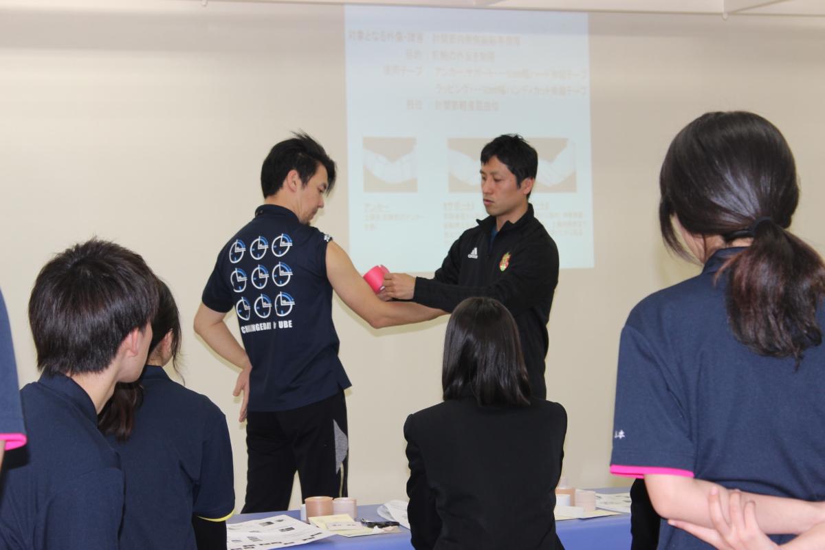 スポーツテーピングテクニック講座を開催しました