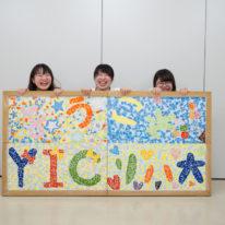 9月24日(木)徳山駅前賑わい交流施設で個別相談会を実施します!
