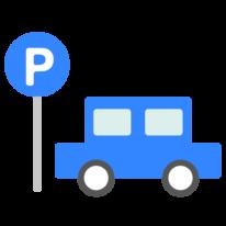 駐車場整備♪